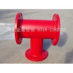 钢塑管件|金菱管业(已认证)|钢塑管图片