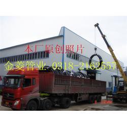 金菱管业 SSPE煤矿钢丝钢骨架聚乙烯管-聚乙烯管图片