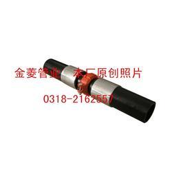 聚乙烯管、钢编耐磨聚乙烯管、金菱管业(优质商家)图片
