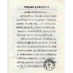 沧州GP钢塑管|金菱管业|GP钢塑管图片