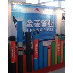 金菱管业(图),聚乙烯管,苏州聚乙烯管图片