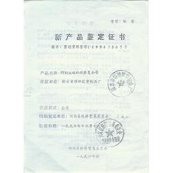 聚乙烯管厂家-景德镇聚乙烯管-金菱管业图片