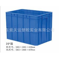 天运塑胶(图),东莞塑料周转箱,塑料周转箱图片