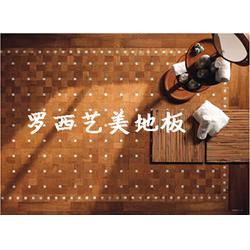 木地板定做,天津市地板,罗西艺美地板(查看)图片