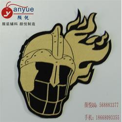 服装织唛报价-杭州颜悦服装辅料(在线咨询)嘉定区织唛图片