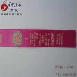 杭州颜悦服装辅料、江干印唛制作、印唛图片