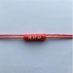湖州童装吊粒订做,吊粒订做,杭州颜悦服装辅料(查看)图片