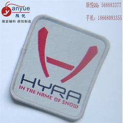 服装织标-杭州颜悦服装辅料-滨江服装织标订做图片