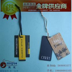 订制服装吊牌-杭州颜悦服装辅料-静安区吊牌图片
