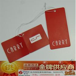 衣服吊牌、杭州颜悦服装辅料、上海静安衣服吊牌图片