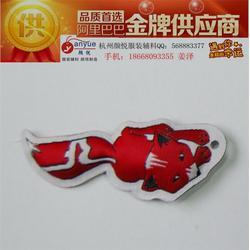 聊城定做衣服织标-衣服织标-找杭州颜悦服装辅料(查看)图片