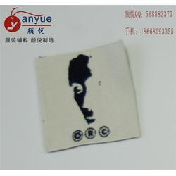 女装织标-衢州女装织标-杭州颜悦服装辅料(优质商家)图片