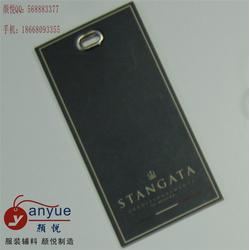 杭州颜悦服装辅料(图)|玩具吊牌制作|太和县吊牌图片