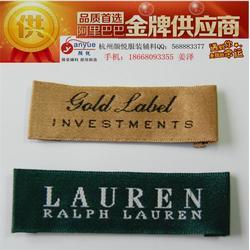 杭州颜悦服装辅料(图)_订购织标厂家_海宁织标图片