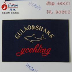 肥西女装织标订做-杭州颜悦服装辅料(在线咨询)女装织标图片