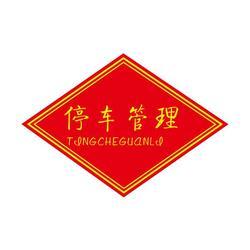 温州职业装胸章订制、职业装胸章、杭州颜悦服装辅料图片