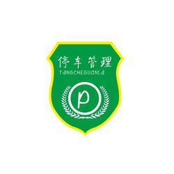 湖州工裝袖章廠家-工裝袖章-杭州顏悅服裝輔料圖片