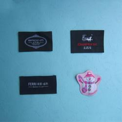 杭州颜悦服装辅料 滨江服装织标厂家-服装织标图片