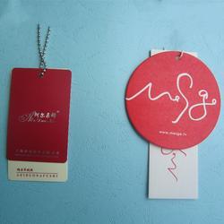 服装吊牌-杭州颜悦服装辅料-南阳服装吊牌定做图片