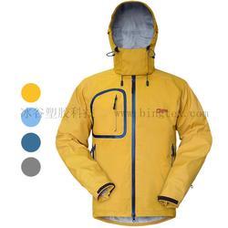 服装无缝口袋-冰谷防水透气(在线咨询)南宁无缝口袋图片