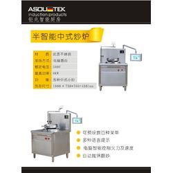 炒菜机器人解决厨师难管理等难题|钜兆电磁炉|江苏炒菜机器人图片