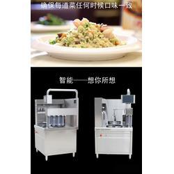 钜兆电磁炉、炒菜机器人让餐饮连锁出餐标准化、广州炒菜机器人图片