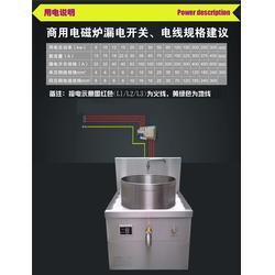 钜兆电磁炉(图)_电磁炉卤鹅炉_电磁炉图片