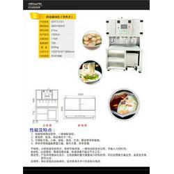 自动加汤机提升火锅连锁出汤效率-中山自动加汤机-钜兆电磁炉图片