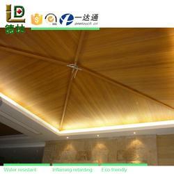 格栅吊顶设计,德林环保材料公司(已认证),茂名吊顶设计图片