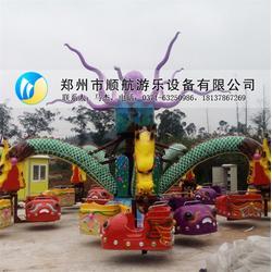 旋转大章鱼-郑州顺航-旋转大章鱼报价图片