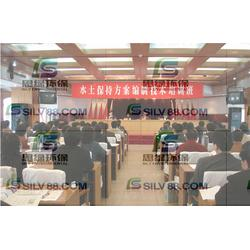 旅游可行性报告,福州可行性报告,广东思绿环保图片
