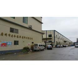 力本橡塑、环保炭黑生产厂家、天津环保炭黑图片