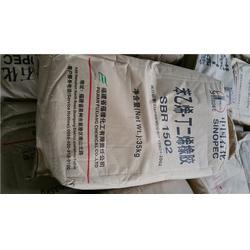 供应橡胶炭黑n234,力本橡塑(在线咨询),河源供应橡胶炭黑图片