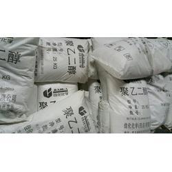力本橡塑(图),白炭黑工厂,惠州白炭黑图片