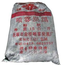 力本橡塑、黑猫n330碳黑供应商、广州碳黑供应商图片