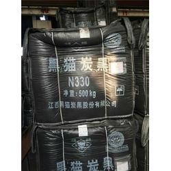 力本橡塑、中低价位碳黑n330、博罗碳黑n330图片