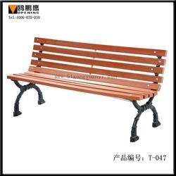 乌海公园椅、鸥鹏鹰NO1、木制公园椅图片