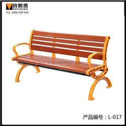 【鸥鹏鹰】NO1|重庆公园排椅|公园式排椅图片