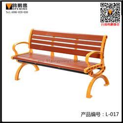 公园休闲排椅,陇南公园排椅,专业首选鸥鹏鹰(查看)图片