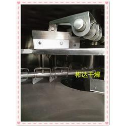 彬达干燥(图)_氢氧化铝圆盘干燥机_圆盘干燥机图片