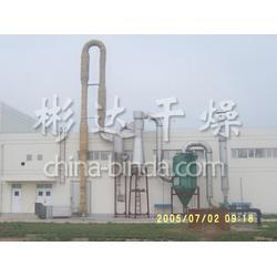 蜡质玉米淀粉干燥机,干燥机,彬达干燥实力铸造(图)图片