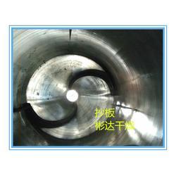 彬达干燥,二维运动混合机,二维运动混合机厂家图片