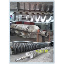 彬达干燥(图)|印染污泥桨叶烘干机|桨叶烘干机图片
