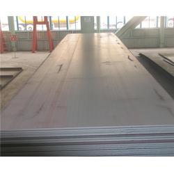 16mndr鋼板-展博商貿-鋼板圖片