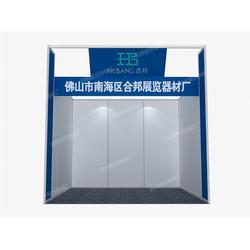 标摊展架规格-合邦展具-香港标摊展架图片