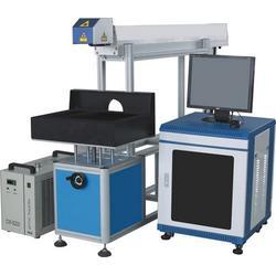 恒好激光专业生产,销售、激光打标机器、清溪激光打标机图片