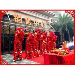 婚庆舞狮公司-舞狮公司-佛山传承龙狮文化图片