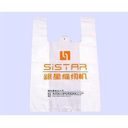 购物袋厂定做、桐城购物袋、尚佳塑料包装图片