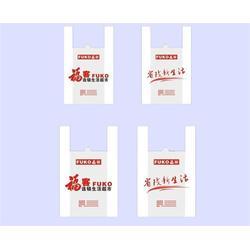 黄山购物袋_尚佳塑料包装_背心购物袋图片