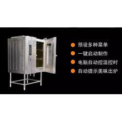 广州智能烧鹅炉|港式茶餐厅连锁专用智能烧鹅炉|钜兆电磁炉图片